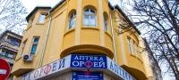 Реновиране на къща паметник на културата, бул.Скобелев, 280м2
