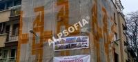 Саниране на апартаменти гр.София, ул.Св.Св.Кирил и Методий 280м2