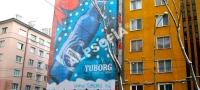 Саниране срещу реклама гр.София, бул.Васил Левски - 950м2