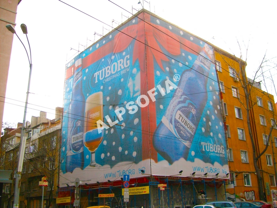 tn_sanirane-na-sgrada-sofia-bul.vasil-levski-950m2-izolacia--1